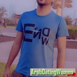 Alone, 19950404, Sharjah, aš-Šāriqah, United Arab Emirates